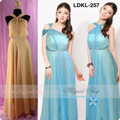 ภาพชุดราตรีเดรสยาวสีน้ำตาลทอง code : LDKL-257-BR พร้อมภาพนางแบบสวมใส่ชุดในแบบที่ 2 เป็นชุดคล้องคอ พร้อมบริการให้เช่าใส่ไปงานแต่งงาน