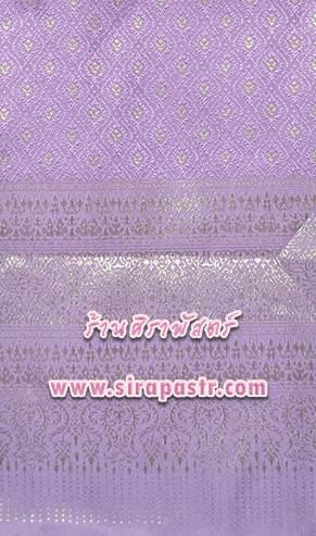 ผ้าลายไทย 01-B6 สีม่วง *รายละเอียดตามหน้าสินค้า