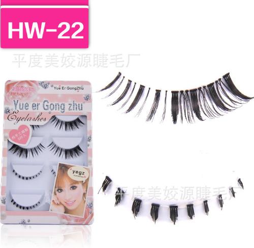 HW-22 ขนตาบน,ล่าง เอ็นใส (ขายปลีก) เเพ็คละ 5 คู่