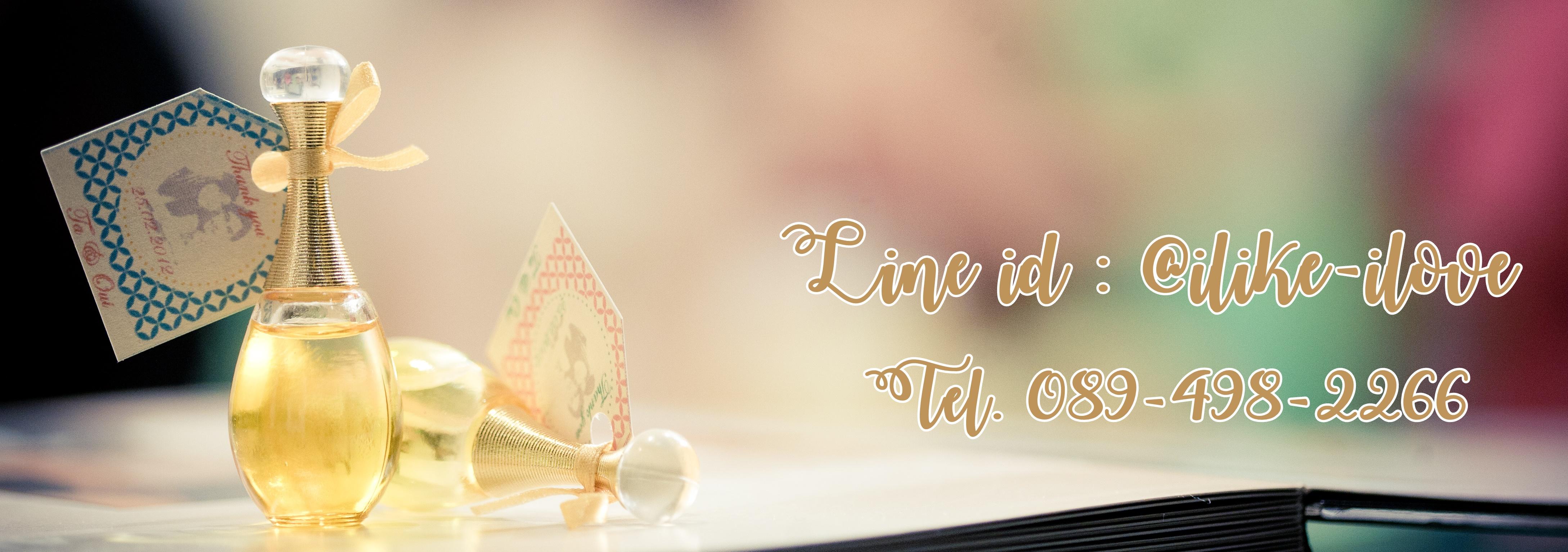 ilike-ilove ของชำร่วยงานแต่ง ของรับไหว้