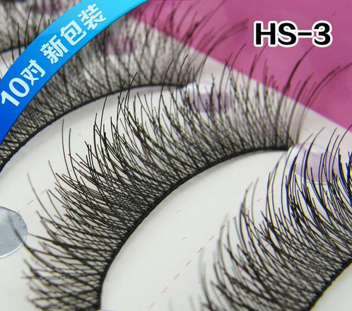 HS-3# ขนตา(ขายปลีก) เเพ็คละ 10 คู่ (รุ่นใหม่ไม่ยาวมาก)