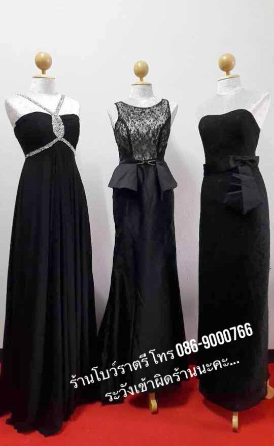 บริการให้เช่าชุดราตรีสีดำ ใส่ออกงานสวยๆ ในราคาถูก