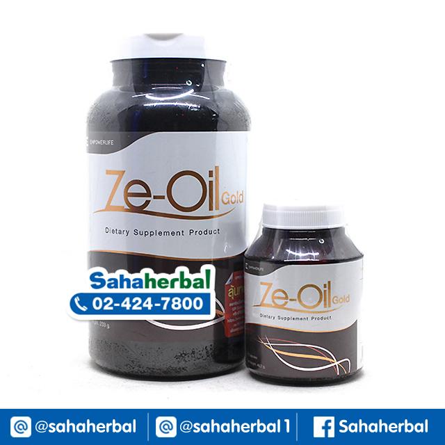 Ze Oil ซีออยล์ โกลด์ น้ำมันสกัดเย็น SALE 60-80% ฟรีของแถมทุกรายการ