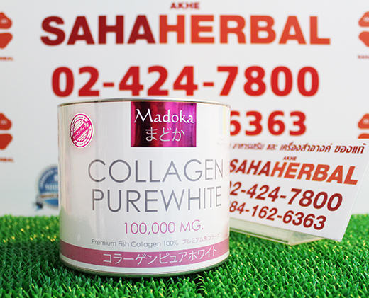 madoka collagen มาโดก้า คอลลาเจน SALE 60-80% ฟรีของแถมทุกรายการ
