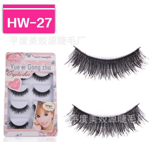 HW-27# ขนตา (ราคาส่งนี้ ขั้นต่ำ 15 กล่องขึ้นไปเท่านั้น) คละเเบบได้