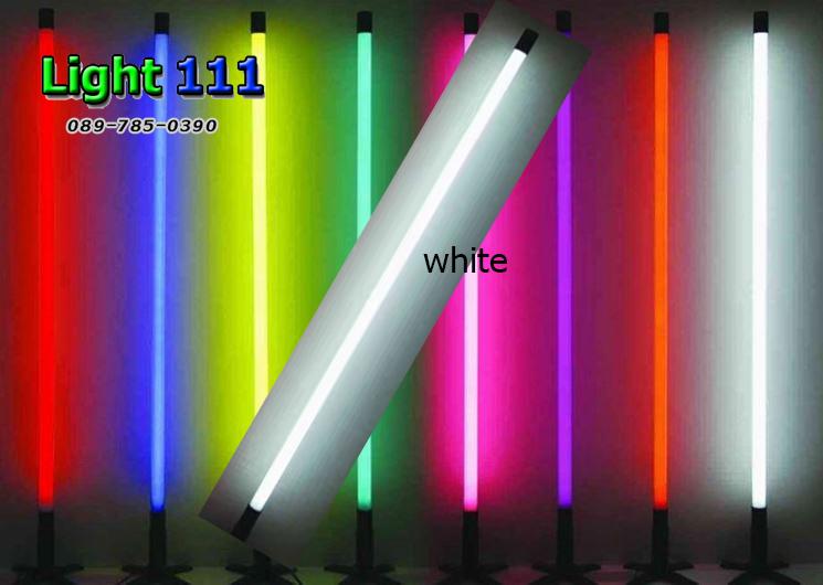 ไฟงานวัด LED สีขาว (ไฟนิ่งไม่กระพริบ), หลอด T8 สี