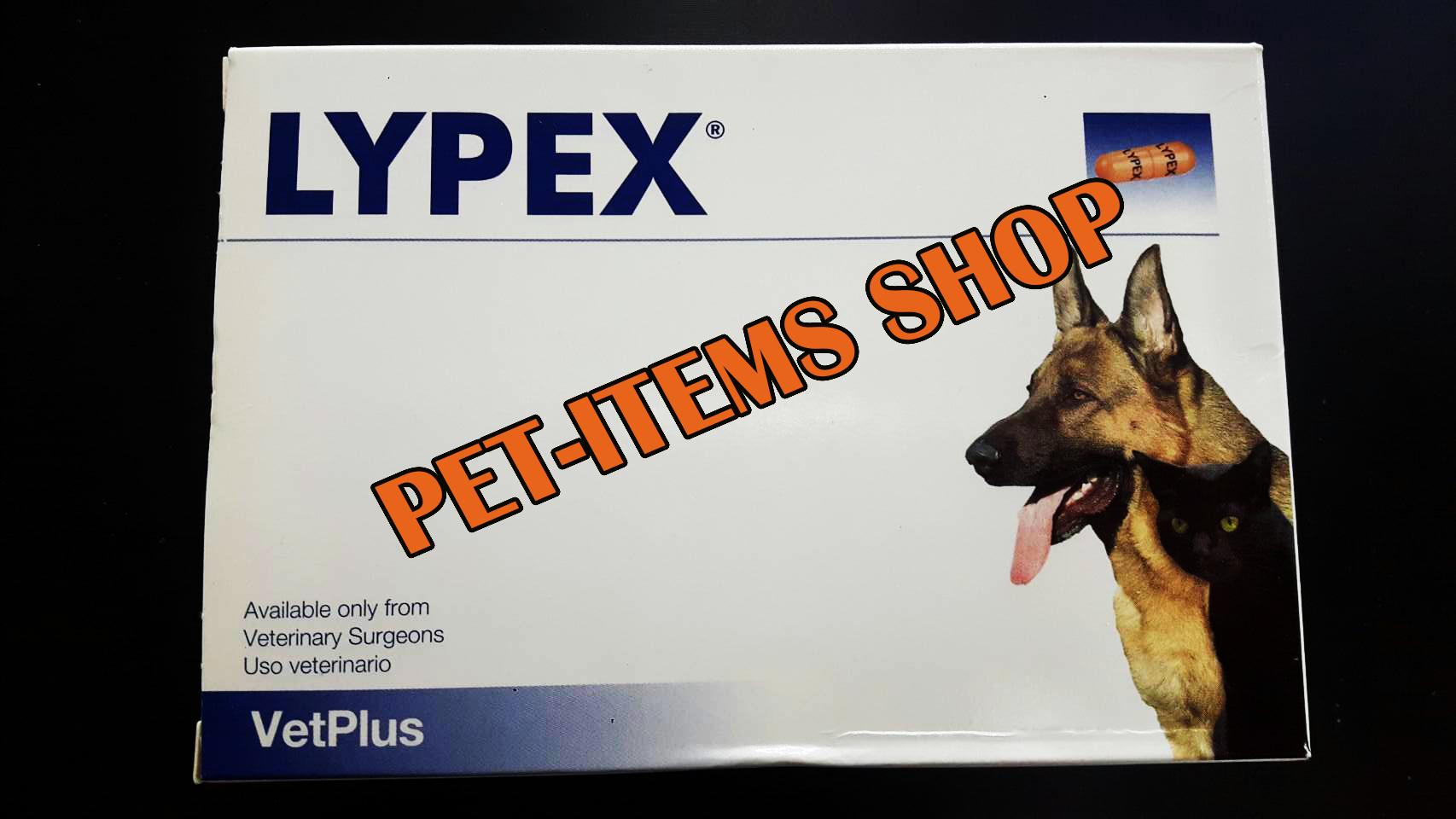 LYPEX เสริมการย่อยอาหาร