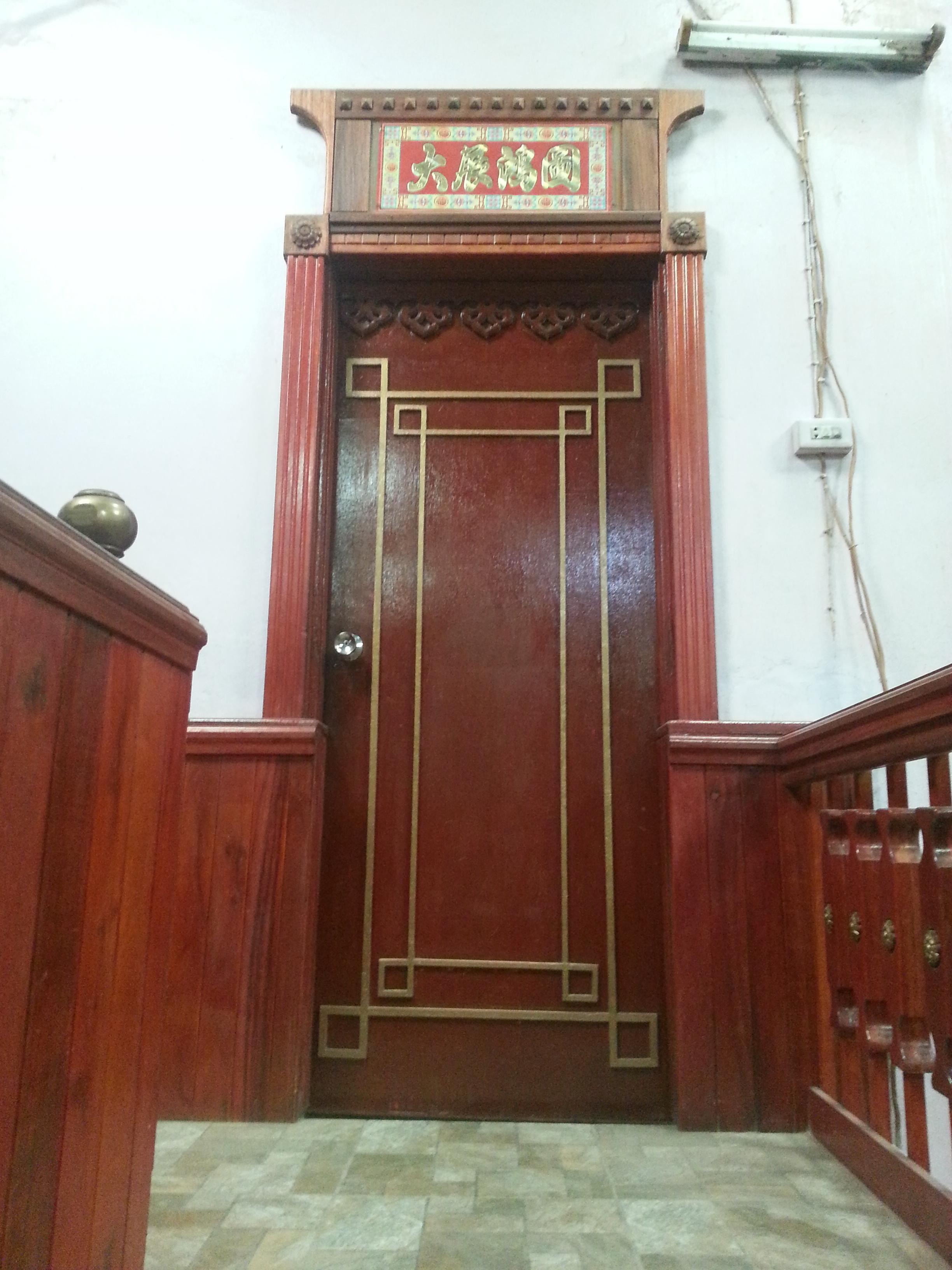 ประตูไม้อัด