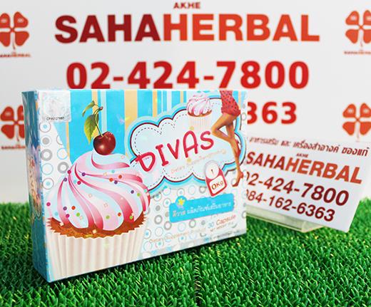 คัพเค๊ก ไดเอท ดีวาส DIVAS SALE 60-80% ฟรีของแถมทุกรายการ