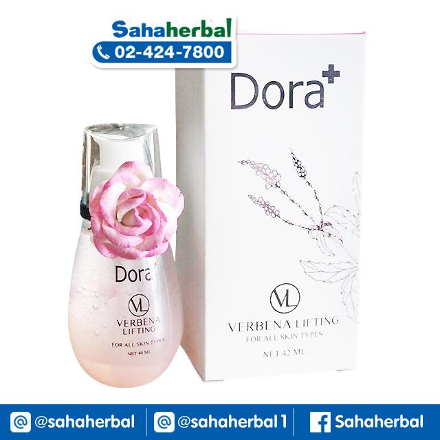 Verbena Lifting by Dora น้ำตบยกกระชับ SALE 60-80% ฟรีของแถมทุกรายการ