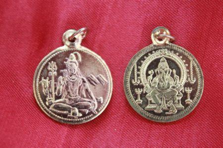 เหรียญทองพระศิวะ พระพิฆเนศ