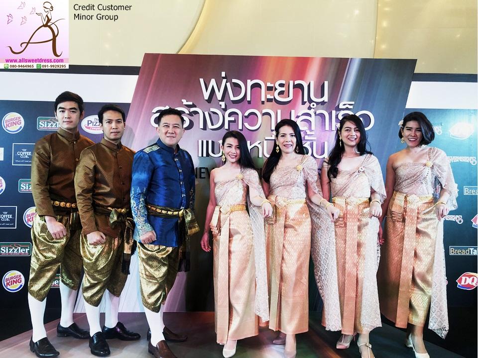 รีวิวชุดท่านหมื่นสีน้ำตาลและชุดไทยสไบดิ้นทองของผู้หญิงโทนสีส้มทองสวยหรูจนคนตะลึงทั้งงาน minor group ของร้านเช่าชุดไทย allsweetdress ฝั่งธน ภาพที่ 1 ค่ะ