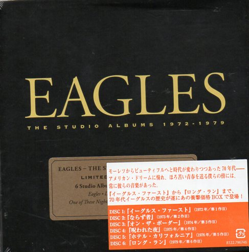 CD, The Eagles - The Studio Albums 1972-1979(6CD)(Made in EU)