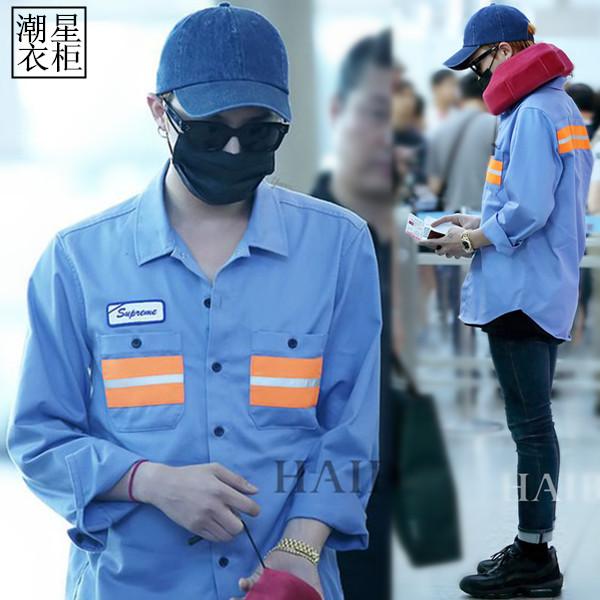 เสื้อเชิ้ต SUPREME Blue Sty.G-Dragon -ระบุไซต์-