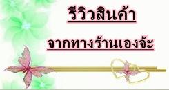 http://www.yayafashionpreorder.com/webboard/viewtopic/37