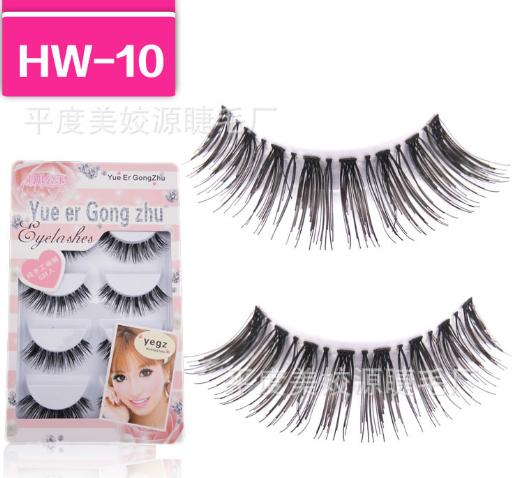 HW-10 ขนตาเอ็นใส (ราคาส่งนี้ ขั้นต่ำ 15 กล่องขึ้นไปเท่านั้น) คละเเบบได้