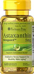 Puritan Astaxanthin 5mg. 60 Softgels แอสตาแซนธิน ต้านอนุมูลอิสระได้ดีที่สุด ปกป้องผิว ป้องกันการเสื่อมสภาพของผิวจากวัย