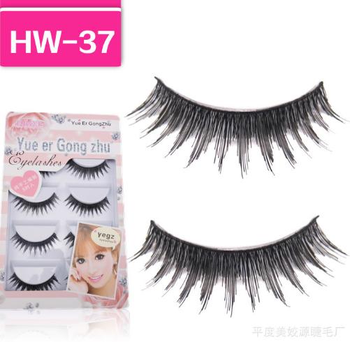 HW-37 ขนตาเอ็นใส (ขายปลีก) เเพ็คละ 5 คู่