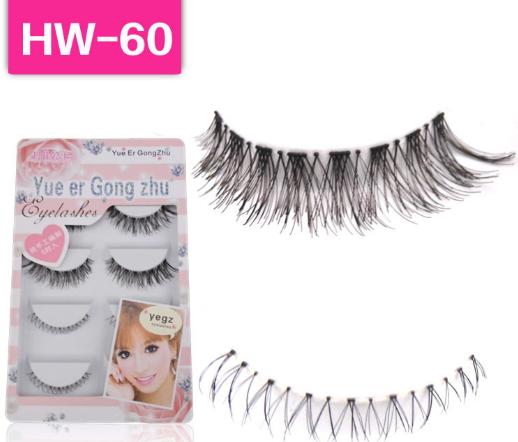 HW-60 ขนตาเอ็นใส (ขายปลีก) เเพ็คละ 5 คู่ ขายยกเเพ็ค