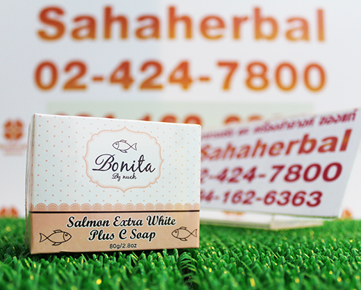 Bonita By Nuch สบู่รกปลาแซลมอน SALE 60-80% ฟรีของแถมทุกรายการ