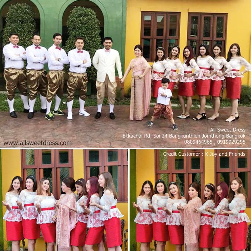 รีวิวชุดไทยเพื่อนเจ้าสาวแบบใหม่กระโปรงไหมอิตาลีสีแดงสดสวยหรูในพิธีแต่งงานเช้าของน้องจอย ที่พาเพื่อนมาเช่าชุดไทยที่ allsweetdress ฝั่งธน ภาพที่ 2 ค่ะ