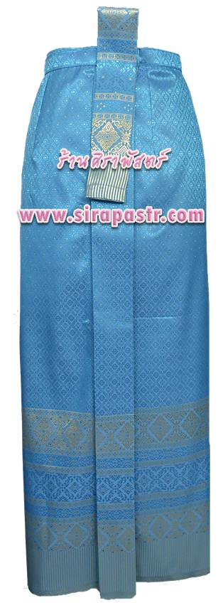 ผ้าถุงป้าย-หน้านาง N1-1A สีฟ้า (เอวใส่ได้ถึง 26/28 นิ้ว) *แบบสำเร็จรูป-รายละเอียดตามหน้าสินค้า