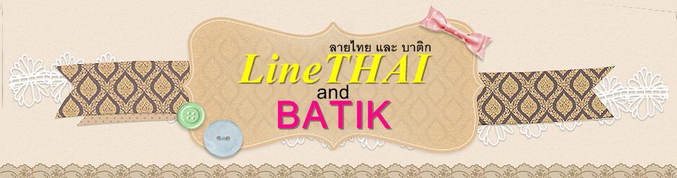 LineTHAI&BATIK