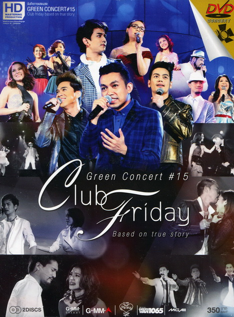 Club Friday Based on true story Green Concert # 15 DVD