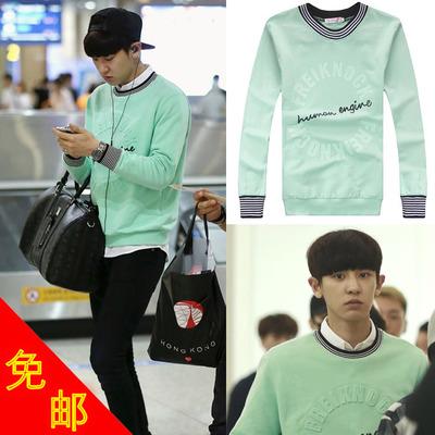 Sweater FREIKNOGK Sty.Chanyeol -ระบุไซต์-