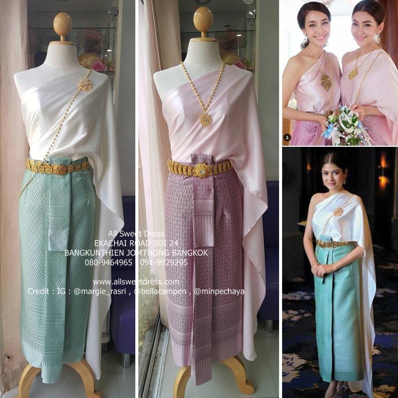 ชุดไทยสไบเรียบหรูสีครีมผ้าถุงยาวลายไทยโทนสีเขียวมิ้นท์ สไตล์ดาราคุณมากี้ และเบลล่ากับแต้วในสีชมพูอมม่วงของ allsweetdress ฝั่งธน เหมาะสำหรับใส่งานพิธีเช้าเป็นชุดเพื่อนเจ้าสาวค่ะ