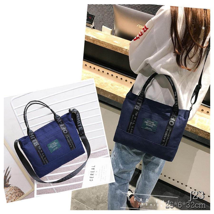 J23 กระเป๋าผ้าสไตล์เกาหลี