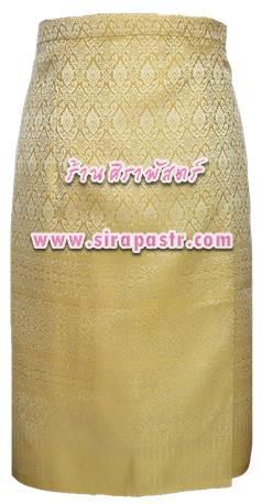 """ผ้าถุงป้ายข้าง-สั้น สีทอง S3 (เอวใส่ได้ถึง 34"""") *รายละเอียดสินค้าในหน้าฯ"""