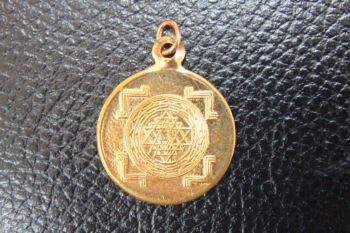 เหรียญทองศรีจักราแม่อุมาเทวี