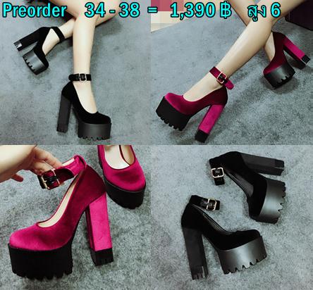 รองเท้าส้นสูงสีชมพู/ดำ ไซต์ 34-38