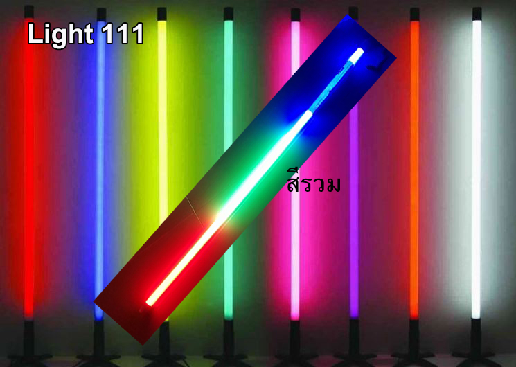 ไฟงานวัด LED สีรวม (ไฟนิ่งไม่กระพริบ), หลอด T8 สี