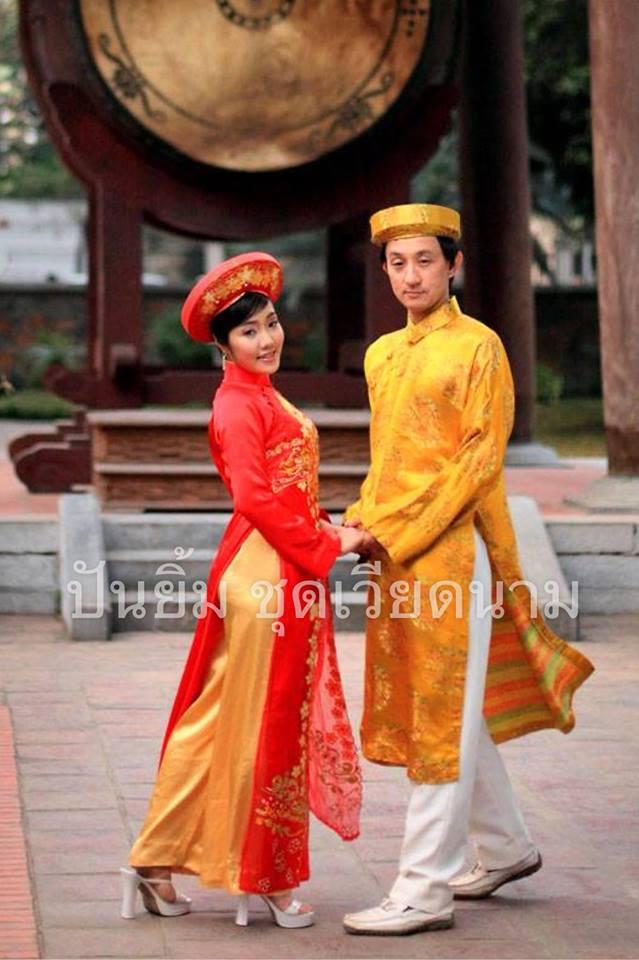 ชุดเวียดนามชาย - สีเหลืองทอง