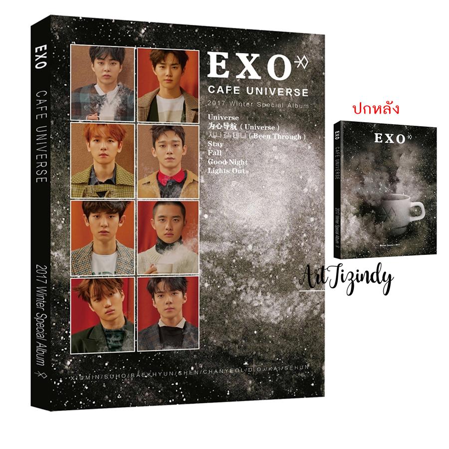 โฟโต้บุ๊คเซต EXO Universe +ของแถม
