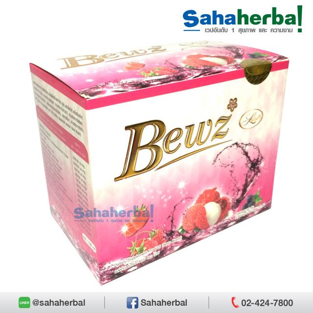 Bewz Detox บิว ดีท๊อกซ์ มีไฟเบอร์สูง SALE 60-80% ฟรีของแถมทุกรายการ