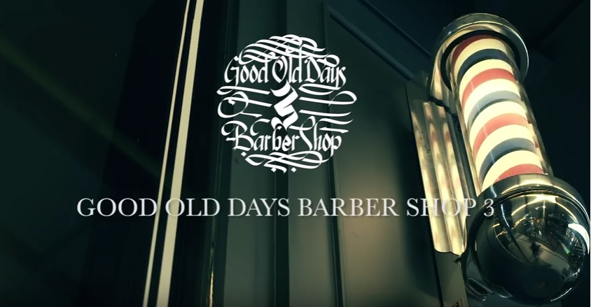 กดดู VDO ของร้าน Good Old Days BarberShop ได้เลยครับ