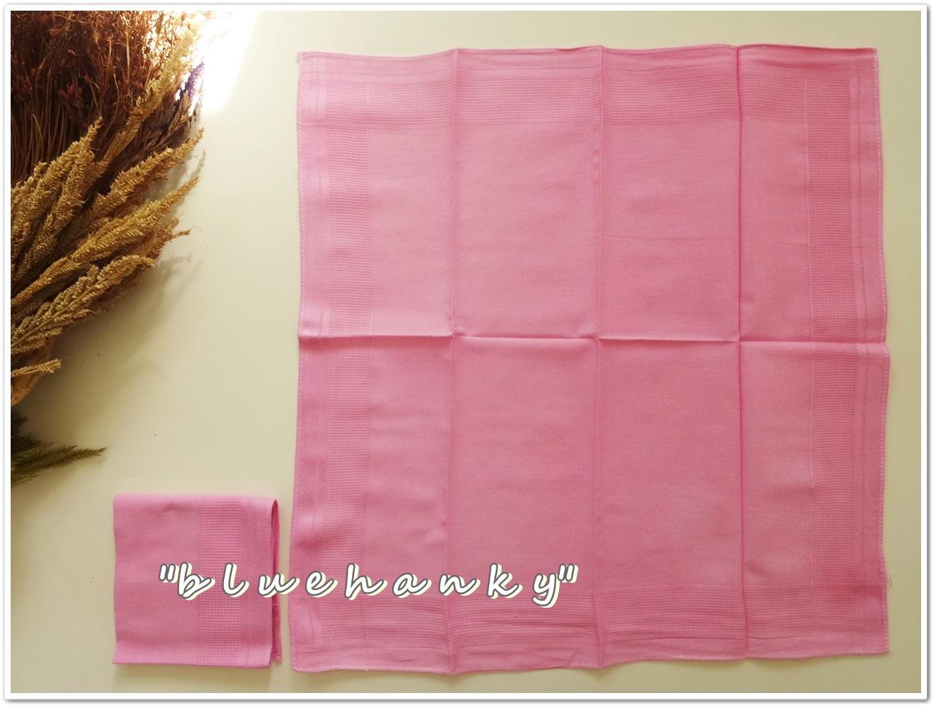 ผ้าเช็ดหน้าสีพื้น สีชมพู