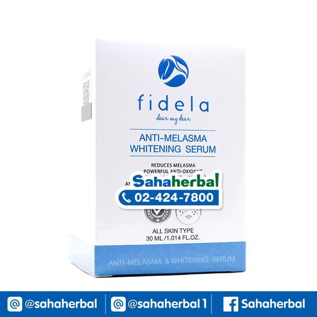 Fidela Anti-Melasma Whitening Serum ฟิเดล่า เมลาสมา เซรั่มลดฝ้า SALE 60-80% ฟรีของแถมทุกรายการ