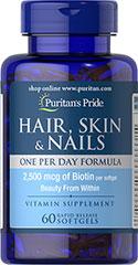 Puritan's Pride Hair, Skin & Nails One per Day Formula 60 Softgels สุดยอดวิตามินบำรุงผม ผิว เล็บ ใน 1 เดียว รุ่นใหม่ทานวันละเม็ดค่ะ คุ้มกว่าแบบเดิม