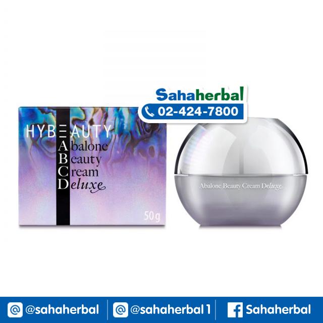 HyBeauty Abalone Beauty Cream Deluxe ไฮบิวตี้ อบาโลน บิวตี้ ครีม ดีลักซ์ SALE 60-80% ฟรีของแถมทุกรายการ
