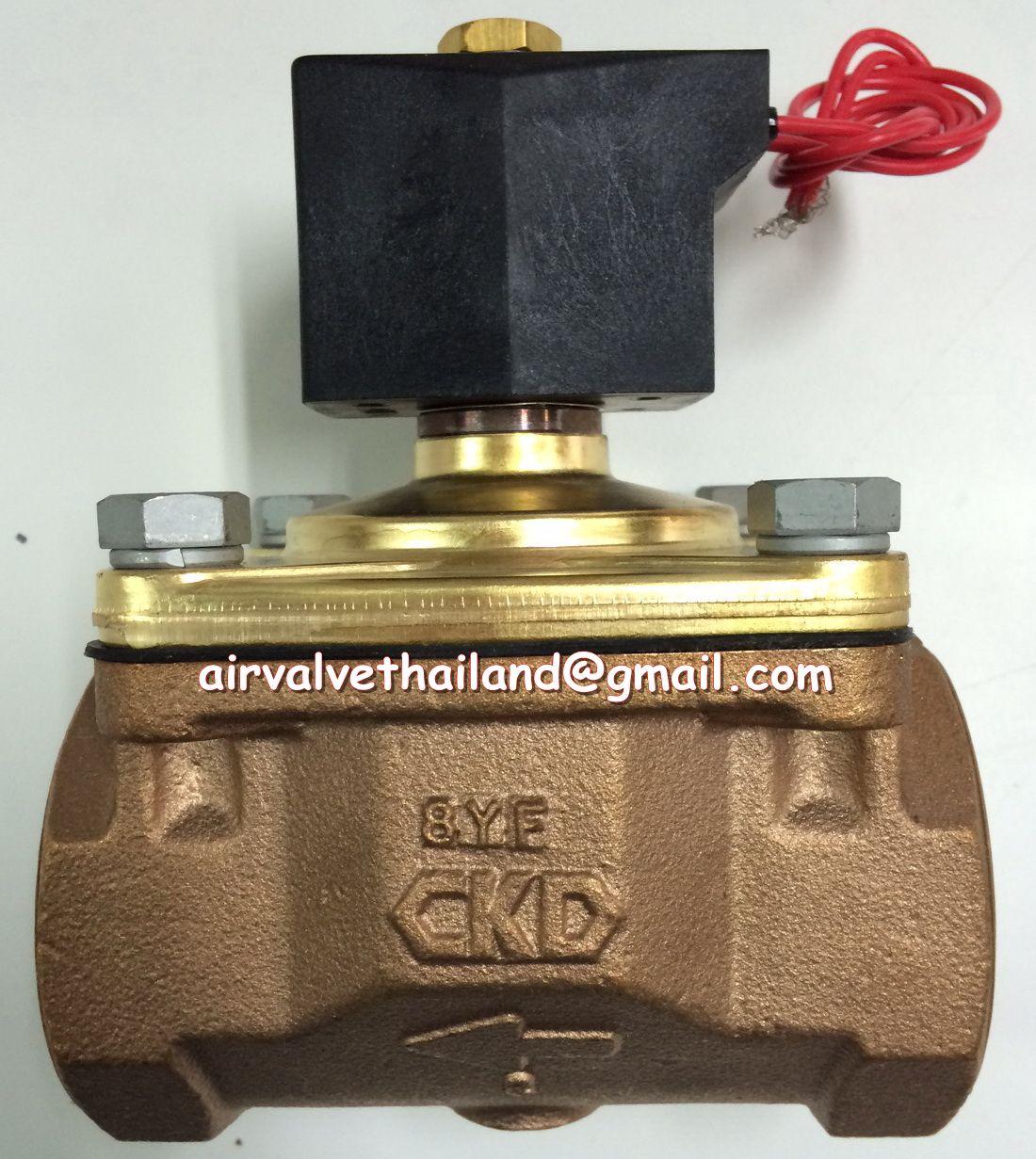 CKD SOLENOID VALVE ADK31-50A-02C 220V