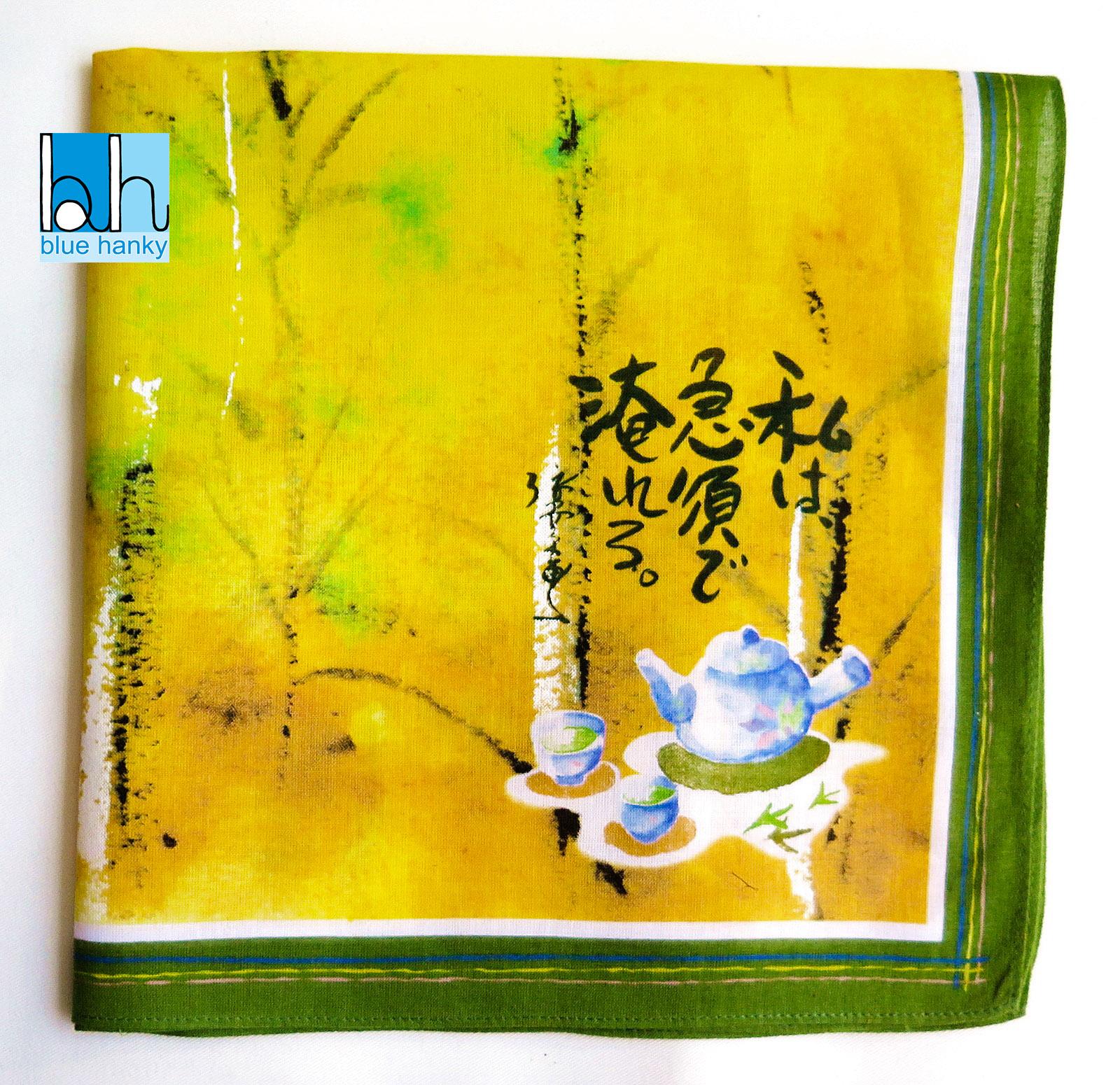 """#194 19"""" ญี่ปุ่น ผ้าเช็ดหน้ามือ2 สภาพดี ผ้าเช็ดหน้าผืนใหญ่"""