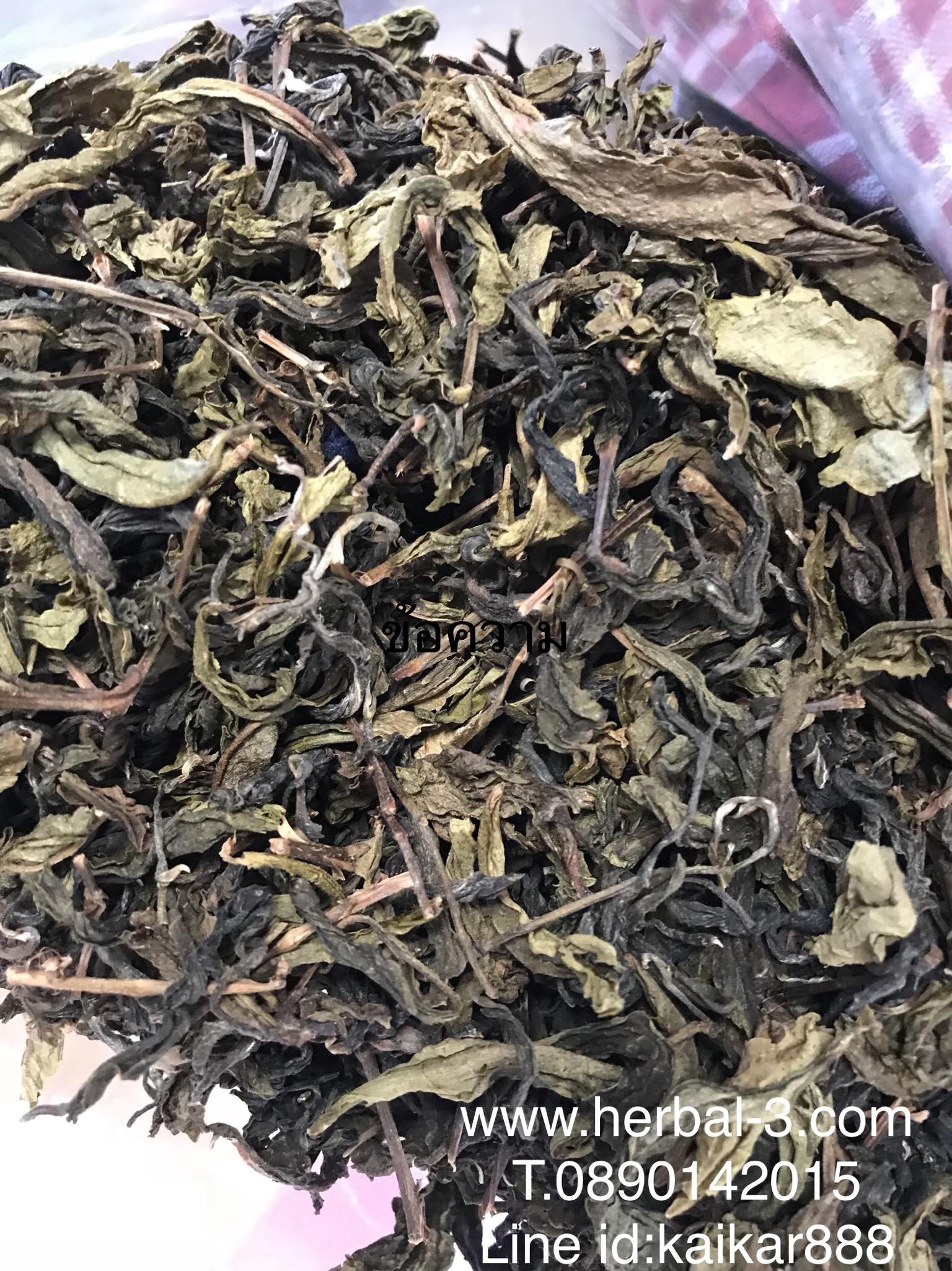 ชาเขียว (กิโล)