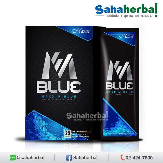 M BLUE Energy Drink ลดน้ำหนัก สร้างซิกแพ็ค SALE 60-80% ฟรีของแถมทุกรายการ