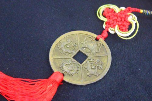 เหรียญฮวงจุ้ยสัตว์มงคลสี่ทิศ