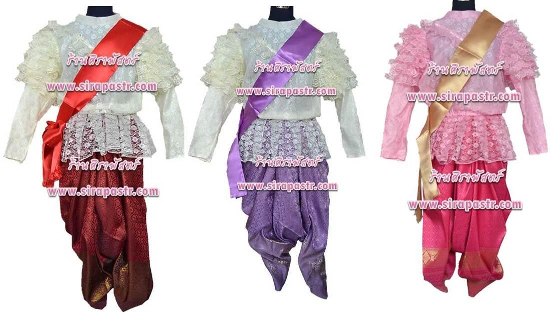 ชุดไทย ร.5 - ผ้าไทย T-R5-B2 (เสื้อฯ-สีครีม+ผ้าพาด+ผ้าฯ 4 หลา*แบบจับสด) *รายละเอียดในหน้าสินค้า