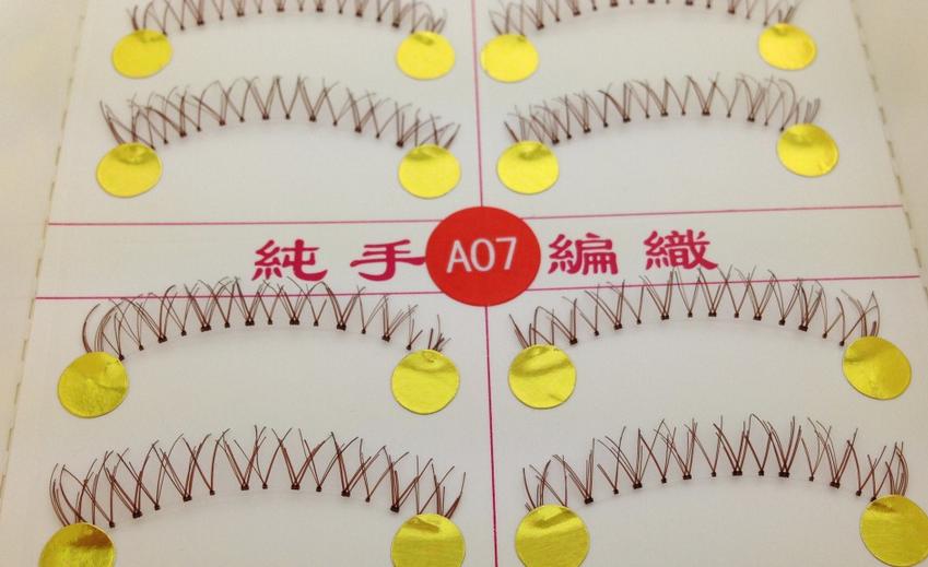 V-A07 ขนตาล่างเอ็นใส (ขายปลีก) เเพ็คละ 10 คู่